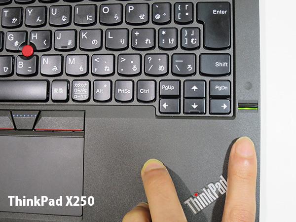 ThinkPad X250の指紋認証はスワイプ式