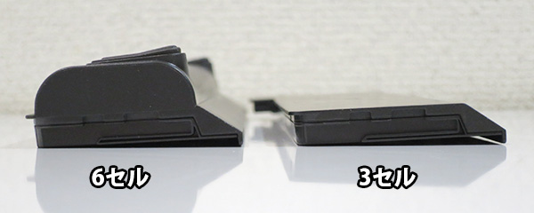 Thinkpad X260 のリアバッテリー 3セルと6セルの違い