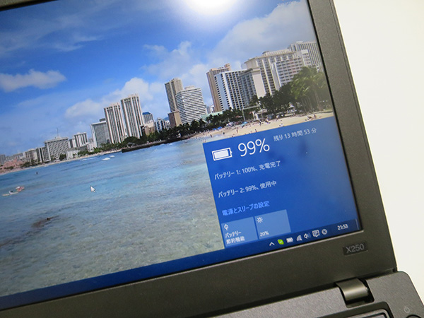 ThinkPad X250では3セル+3セルで8時間ほどの実働
