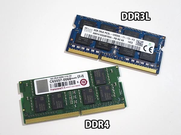 メモリ DDR3 DDR3LとDDR4は互換性があるのか?