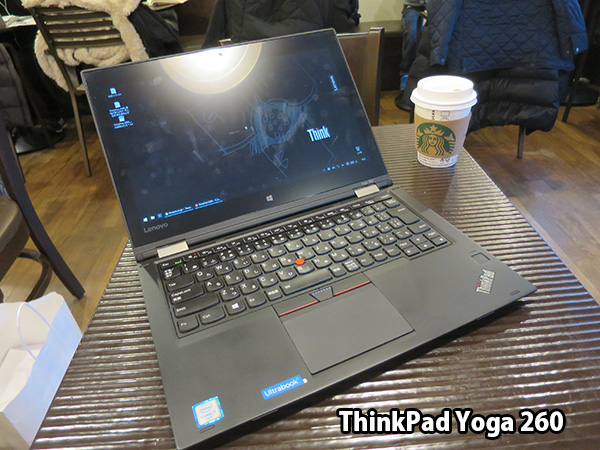 ThinkPad yoga 260 core i7 6500Uでの作業は快適