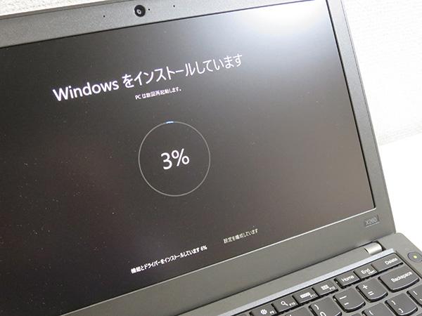 リカバリー後Windows10のインストールが開始された