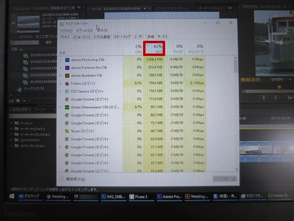 ファイルを開きまくっても16GBメモリなら余裕