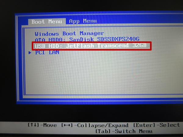 再起動や電源投入直後にF12を押せばブートメニューが表示される