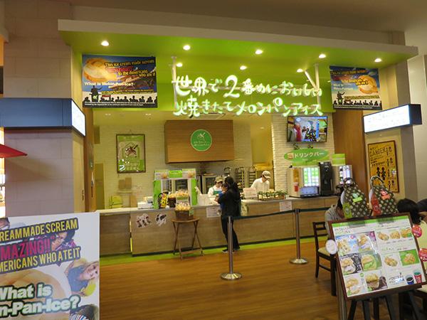 イオンモール沖縄ライカム 世界で2番目においしい焼きたてメロンパンアイス 店舗外観