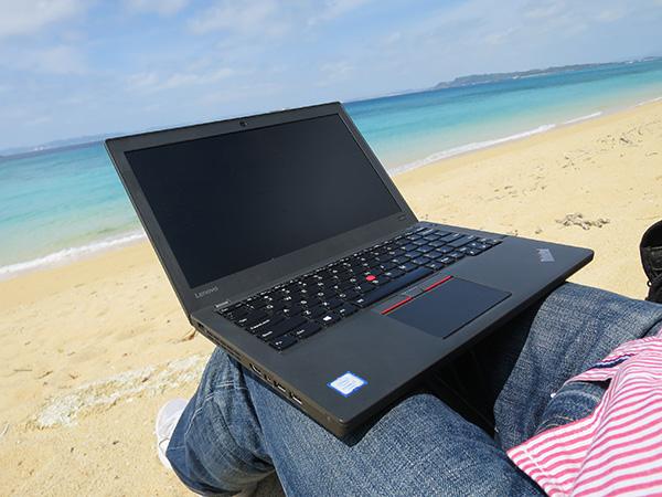 ビーチの膝の上でThinkPadX260