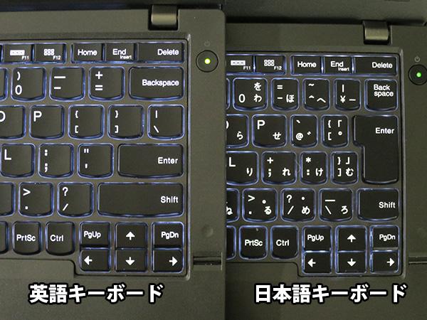 ThinkPad X260 日本語キーボードと英語キーボードの違い