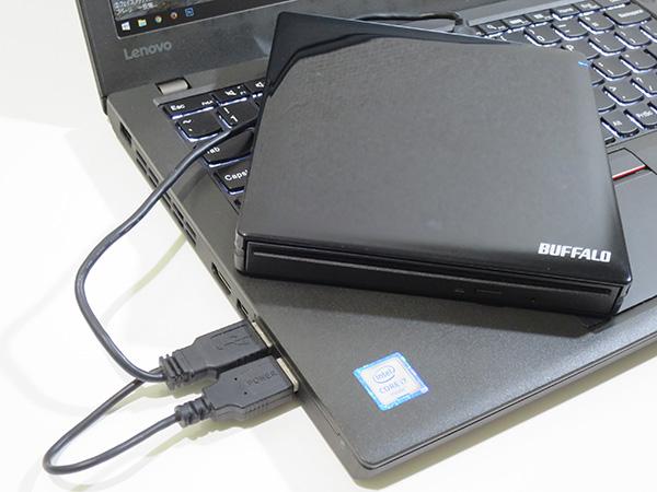 バスパワー対応 電源供給用のUSB端子がある場合は便利