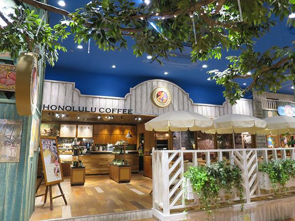ホノルルコーヒー 横浜ワールドポーターズ