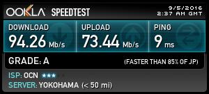 LANケーブル カテゴリー5の速度