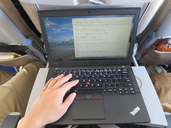 ThinkPad X260の英語キーボードを飛行機内で使ってみる