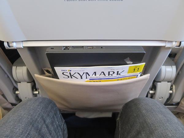 ノートパソコン 飛行機のシートポケットにもぴったりなX260