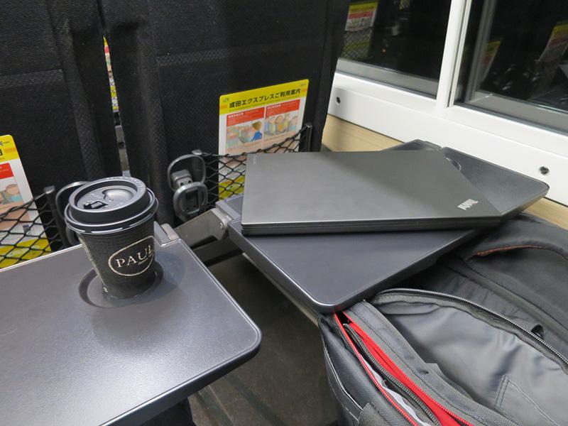 コーヒーとThinkPad X260 成田エクスプレス